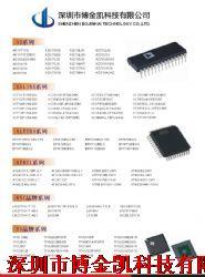 74AHCT595D产品图片