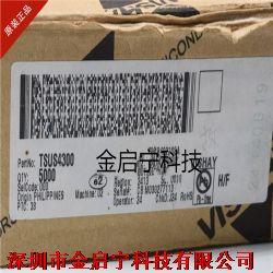 TSUS4300产品图片