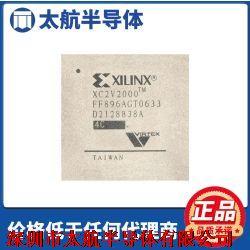 XCKU085-2FLVA1517I产品图片