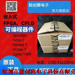 XC2V6000-4FF1152I产品图片