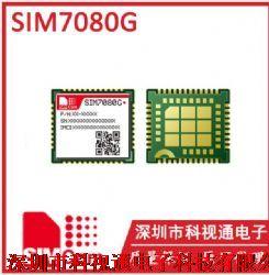 SIM7080G产品图片