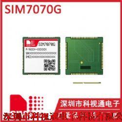 SIM5320E产品图片