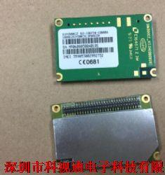 SIM300CZ产品图片
