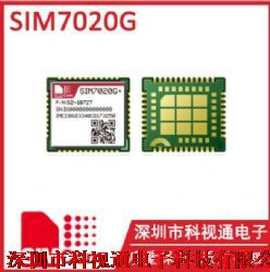 SIM7020G产品图片