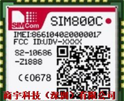 SIM800C产品图片