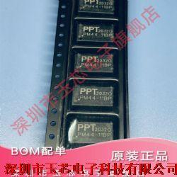 PM44-11BP�a品�D片