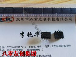 UC2842BN产品图片