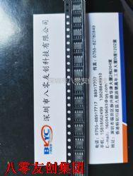 UC2843A产品图片