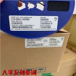 DTC144ECA产品图片