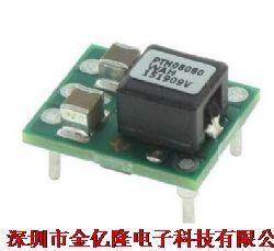 PTH08080WAH产品图片