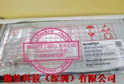 NUC029LAN产品图片