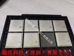 XC7Z030-2FFG676I产品图片