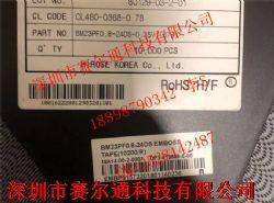 BM23PF0.8-24DS-0.35V产品图片