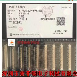FI-X30SSLA-HF-R2500�a品�D片