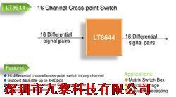 LT8644 Matrix/Crosspoint�a品�D片