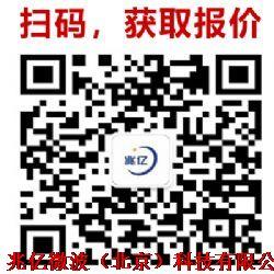 ROS-3050C+报价_库存_原装现货_资料产品图片