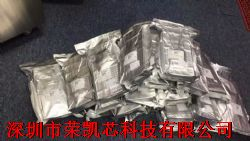AK3918EV300产品图片