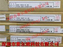 FH28D-20S-0.5SH�a品�D片