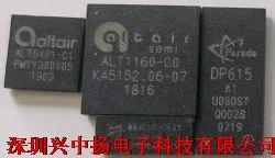 ALT1160-C0,ALT1160-C1�a品�D片