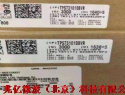 TGA2975-SM、25LC1024-I/SM-�子元器件采��W�a品�D片