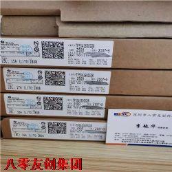 TPS54160DGQR产品图片