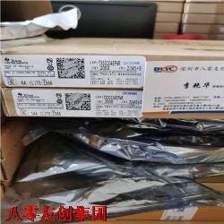 TXS0104EPWR产品图片