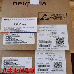 IP4048CX5/LF产品图片