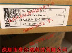 FH34SRJ-18S-0.5SH产品图片