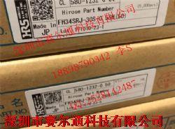 FH34SRJ-30S-0.5SH产品图片