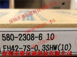 FH42-7S-0.3SHW产品图片