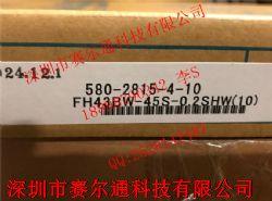 FH43BW-45S-0.2SHW产品图片