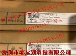 FH52-50S-0.5SH产品图片