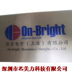 昂宝OB2371MP产品图片