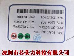 PL5501 升降压转换器产品图片