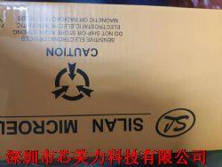 士兰微SVF10N65F产品图片