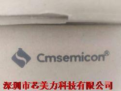 中微CMS79F623-SOP无字产品图片