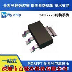 SOT223封装系列场效应MOS管产品图片
