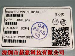 RU20D7H产品图片