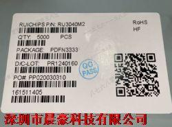 RU3040M2产品图片