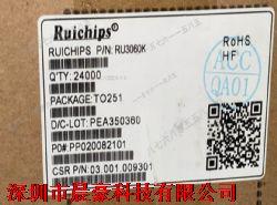 RU3060K产品图片