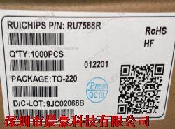RU7588R产品图片