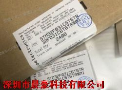 STM32F031C6T6TR产品图片