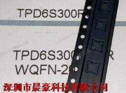 TPD6S300RUKR产品图片