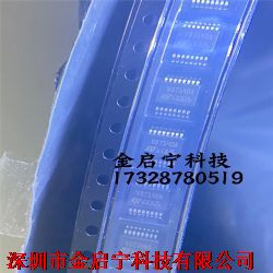 ATECC508A-MAHDA-S安全IC/��CIC 8ld UDFN Generic TWI�a品�D片