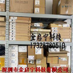 KSZ9031RNXIC-TR 以太网 IC GbE Physical Layer Transceiver with RGMII产品图片