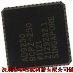 AD9230BCPZ-250�a品�D片