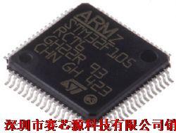 STM32F105RCT6�a品�D片