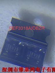 REF3188AID产品图片