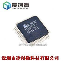 AX88772BLI QFP-64 太网控�L制芯片IC