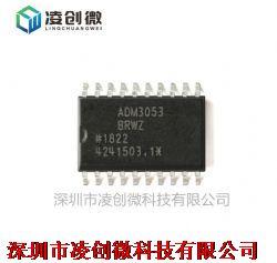 ADM3053BRWZ-REEL7 SOIC-20 收发器